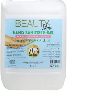 """""""BEAUTY PALM HAND SANITIZER GEL for professional use""""5"""